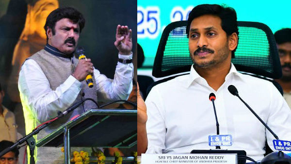 balakrishna wrote letters to cm jagan and cs nilam sawhney for hindupur disrict