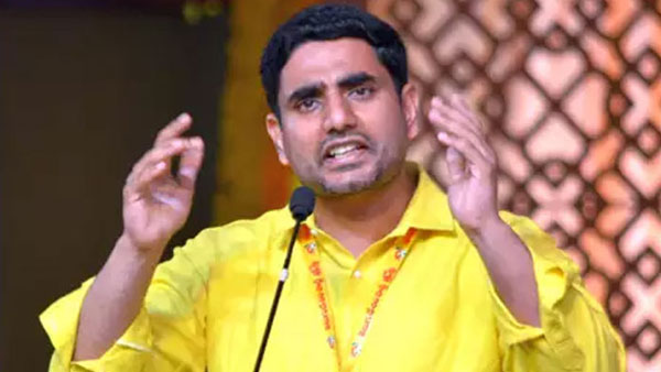 nara lokesh angry on ys jagan government