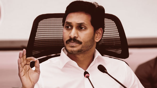 CM YS Jagan instructions to avoid sand shortage in ap in this rainy season