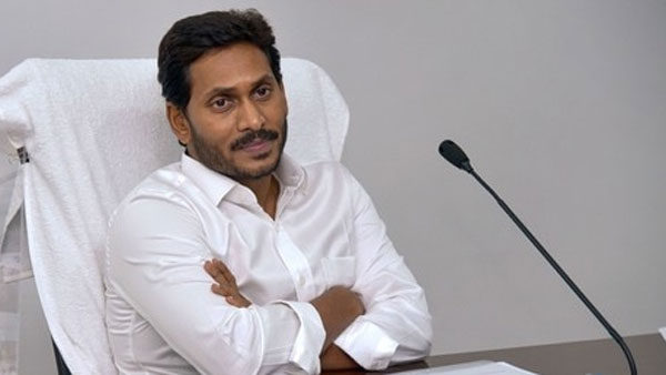 jagan to fulfill another poll assurance as pensioners get hike from august 1st