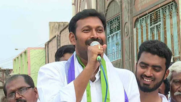 ysrcp mp avinash reddy tested corona positive