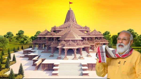 భారతావనికి ప్రతీక: రామ మందిర భూమి పూజ వేళ ఎల్కే అద్వానీ భావోద్వేగ సందేశం
