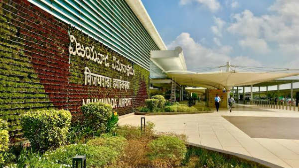 vijayawada airport authorities clarifies about job offer letters scam