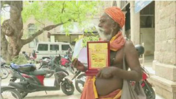 beggar donates one lakh to corona fund..