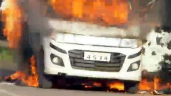 Car With 3 Inside Set On Fire In Andhra Pradesh..