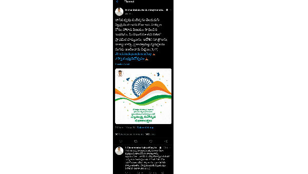ap cm ys jagan and opposition leader chandrababu tweet wishes on independence day