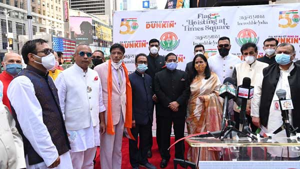 74th Independence Day: Indias Flag Hoisted At New Yorks Times Square and several parts of us