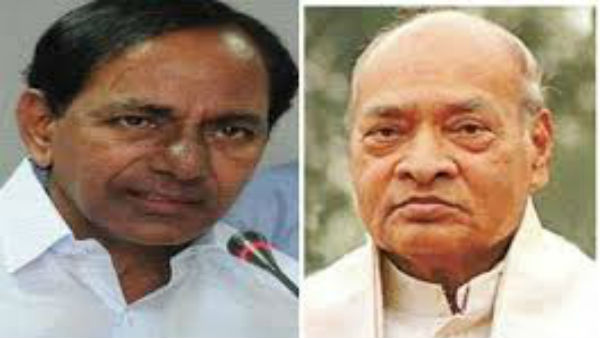 Bharat Ratna for ex-PM PV Narasimha Rao.. resolution in ts assembly