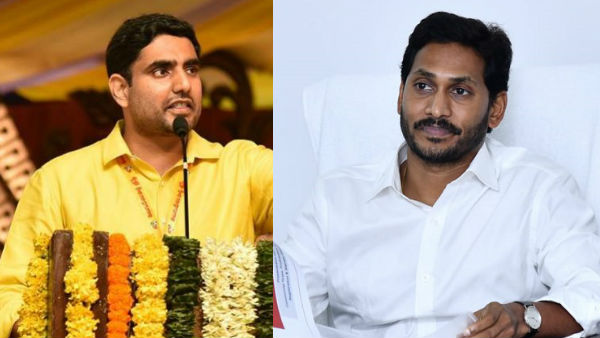jagan govt harassed phd scholar: nara lokesh