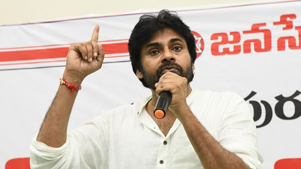 pawan kalyan calls for pac meeting tomrrow to decide future action on three capitals