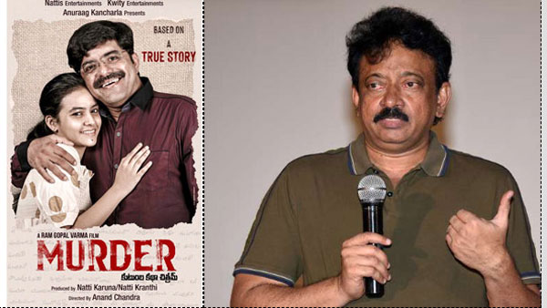 nalgonda court gave shock to ram gopal varma .. break to murder movie