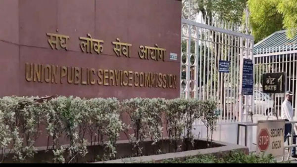 UPSC releases Civil services 2019 final result