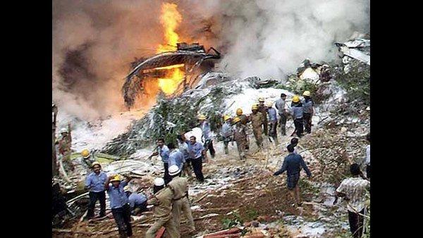 Air Crashes: ప్రపంచంలో హడలు పుట్టించిన 10 విమాన ప్రమాదాలు ఇవే, గాల్లోనే ప్రాణాలు!