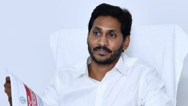 AP Chief Minister YS Jagan likely to visit Srisailam Reservoir on Friday
