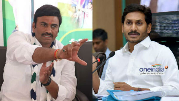 rebel leader raghuramaraju not invited for ysrcp mps virtual meet with jagan