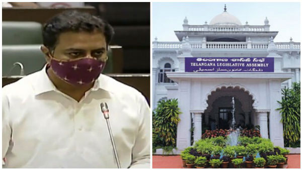 lrs process will be eased, says minister ktr, Telangana assembly adjourned sine-die
