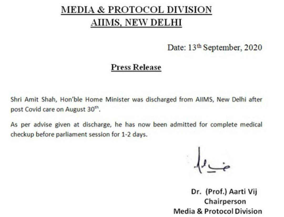 Amit Shah admitted for a complete medical checkup before the parliament session for 1-2 days: AIIMS