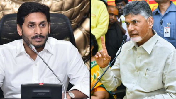 ap high court stays sit inquiry on previous tdp goverment decisions