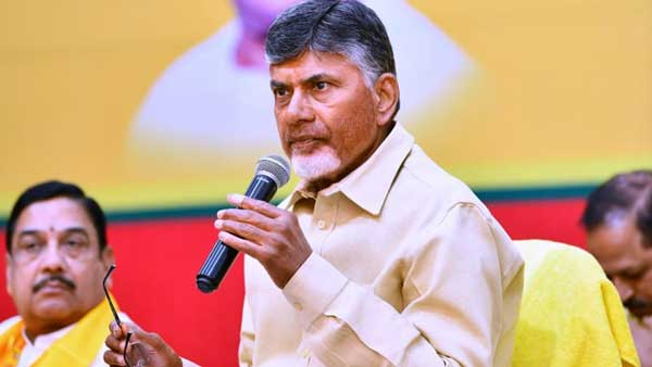 Revenue Officials issues Notices to Chandrababu House at Amaravati due to krishna floods