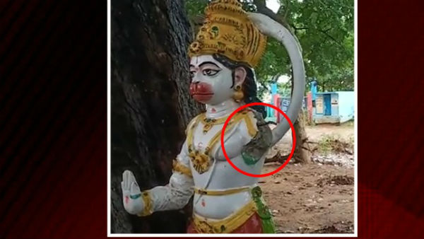 Another incident in AP ... Hanuman idol destroyed in East Godavari district