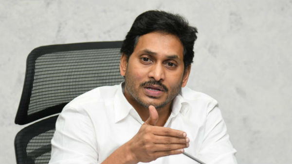 cm jagan will offer clothes to lord venkateswara during brahmotsavam on 23rd