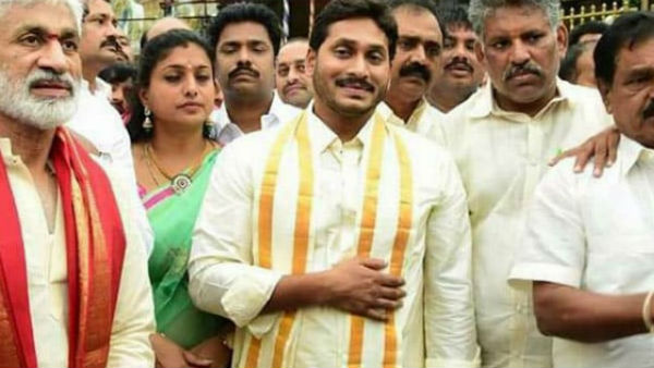 petition on jagan and ministers in hc over tirumala visit without declaration