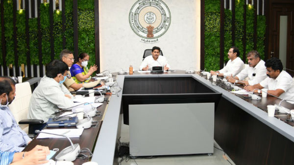 ap cm jagan alerts officials on covid 19 relief operations, warns against negligence