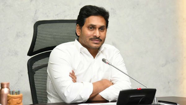 cm ys jagan review meeting new education policy..