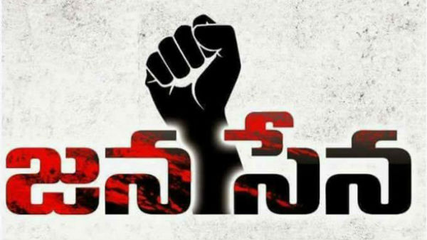 Jana Sena announced Rs 12.5 lakh to the kin of the 3 deceased families