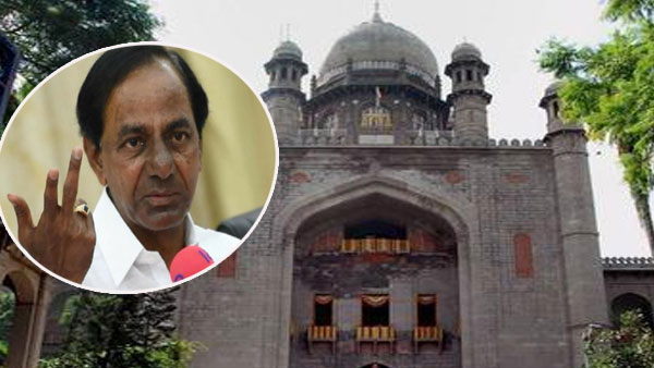 there is no clarity from telangana govt over degree pg exams says highcourt