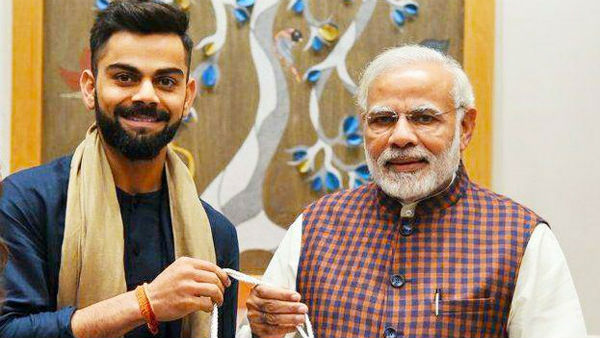 Fit India 2020: PM Modi interacts with Indian Cricket Captain Virat Kohli and others on fitness
