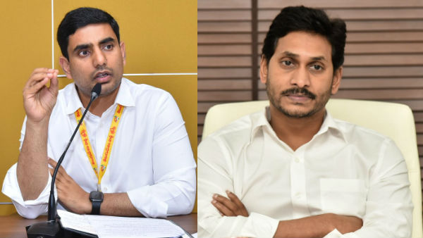 World Barber Day: TDP leader Nara Lokesh criticising to YS Jagan on barbers welfare issue