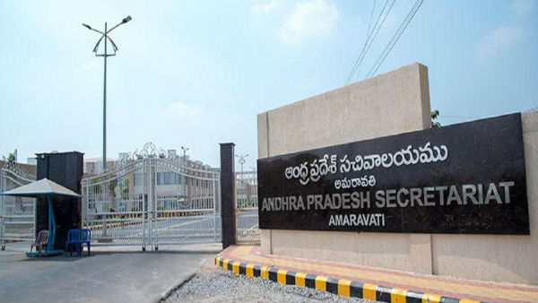 all set for ap secretariat exams from tomorrow with one minute entry restrictions