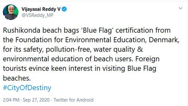 Rushikonda beach in Vizag bags Blue Flag certification