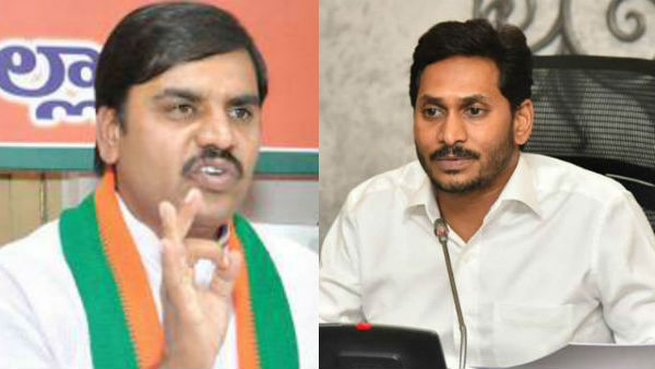 ap bjp vice president vishnuvardhan reddy thanks to jagan for banning online gambling