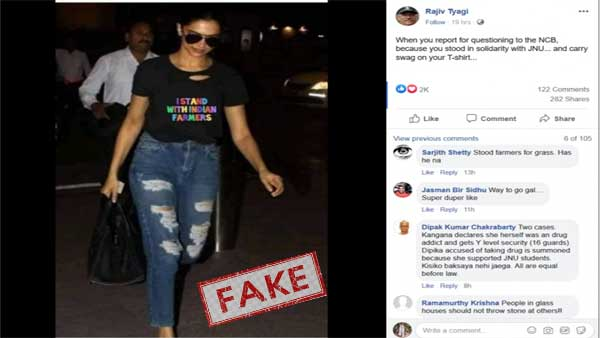 Fact Check:No, Deepika did not wear an I support farmer T-shirt during NCB questioning