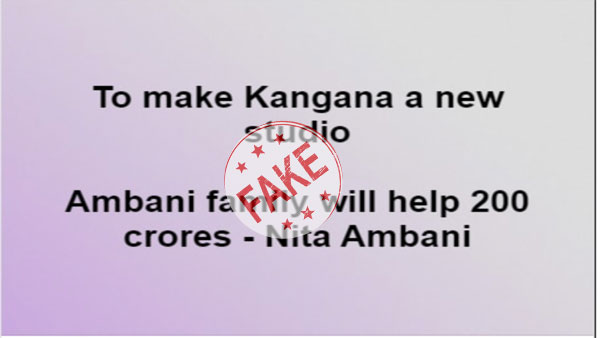 Fact Check:News making rounds that Ambanis are giving Rs 200 crore to Kangana is false