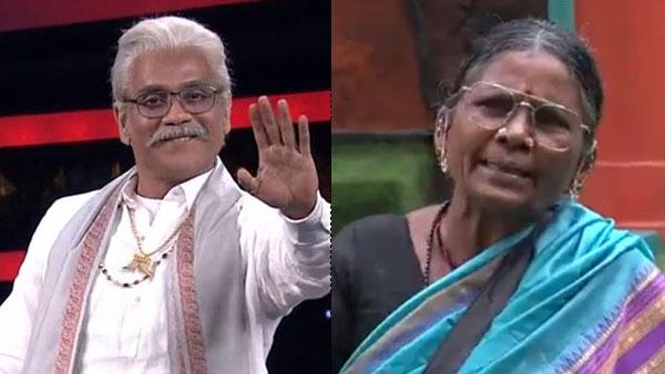 Big Boss 4: గంగవ్వ నుంచి గంగమ్మకు షిఫ్ట్ అయిన మన్మధుడు..ట్రోలింగే కారణమా..?