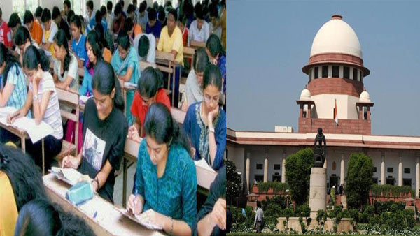 SC rejects plea by 6 states to postpone exams