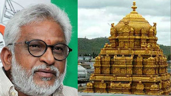 ttd chairman yv subba reddy requests nirmala sitharaman to exchange old, demonetised notes in temple hundi