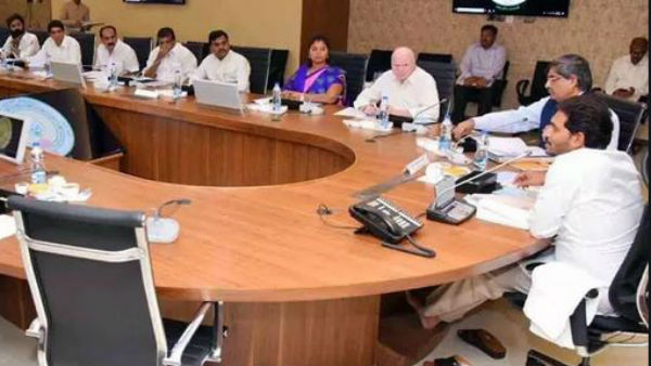 andhra pradesh cabinet meet proposed on 8th postponed third time also