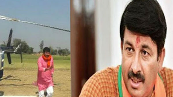 Manoj Tiwari's chopper makes emergency landing in Patna