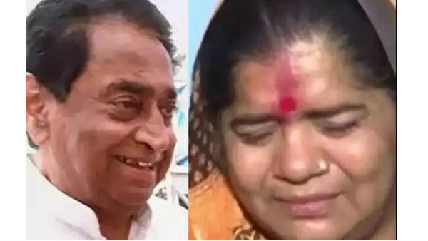 'ఐటమ్' ఎఫెక్ట్:కమల్నాథ్ 'స్టార్'హోదా రద్దు -ఎంపీ బైపోల్స్ వేళ ఈసీ షాక్ -28సీట్లకు 3న ఓటింగ్