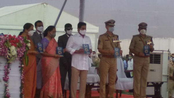 cm jagan launches police commemoration day programmes at vijayawada
