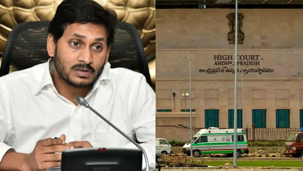 hc advice jagan government to cooperate election commission for local body elections