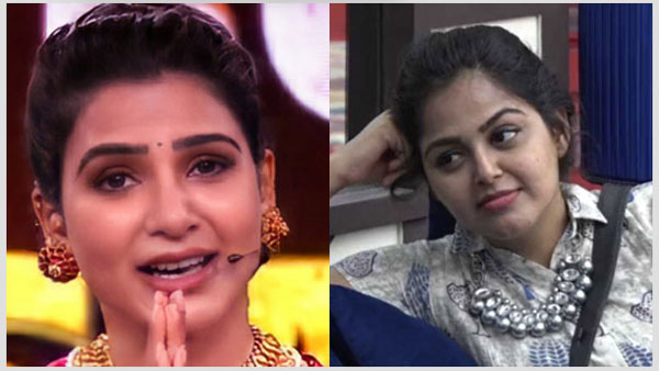 Bigg Boss Telugu 4: ఈ సారి కూడా మోనాల్ సేఫ్... మరి ఎవరు ఎలిమినేట్ అయ్యారు..?