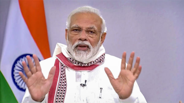 Prime Minister Narendra Modi will be addressing the nation at 6.00 pm on October 20