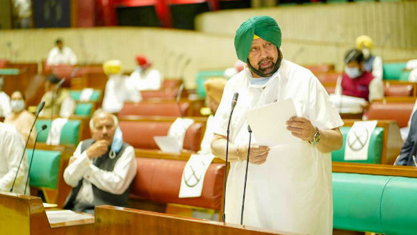 congress moves resolution against centres agri bills in punjab assembly