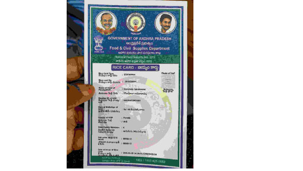 ap government given chance to re-apply for rice card to applicants rejected earlier