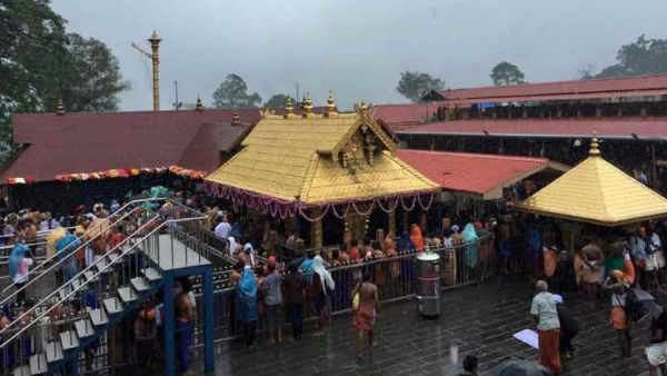 తెరచుకున్న శబరిమల ఆలయం ... 250 మందికే అనుమతి .. కోవిడ్ నిబంధనలతోనే స్వామి దర్శనం